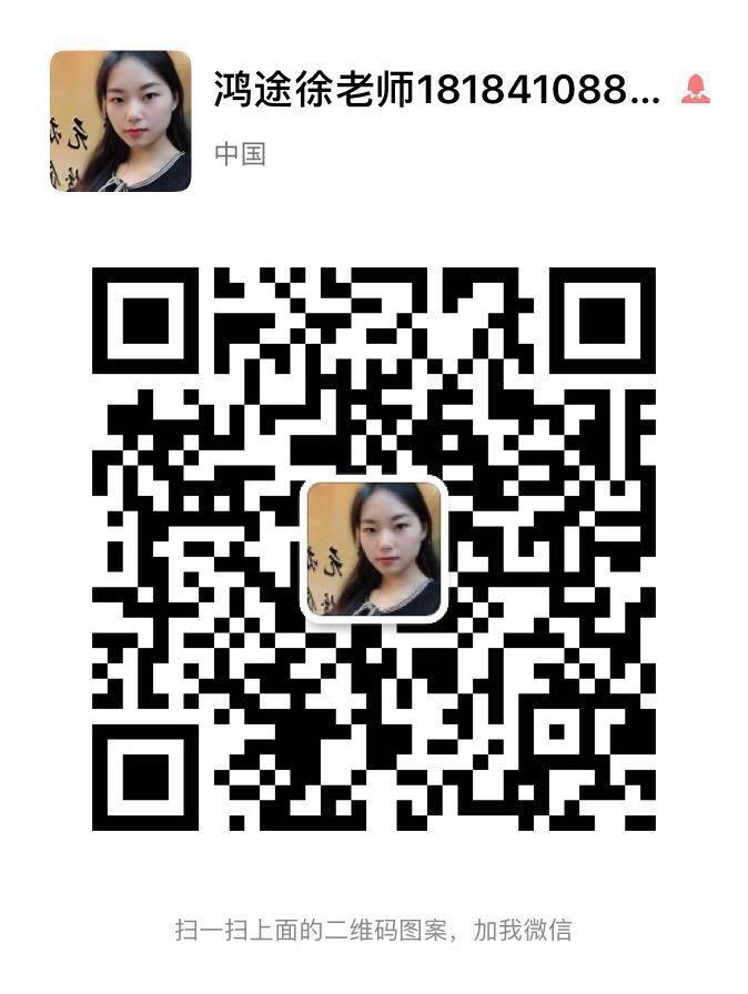 微信图片_20190609165011.jpg