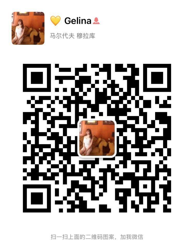 QQ图片20190808183330.jpg