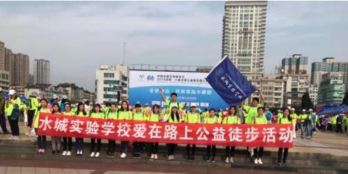 2019年水城实验学校春季招聘12名中小学教师公告