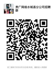 4S]M_X`@~CJG7RE`SZC7A8Y.png