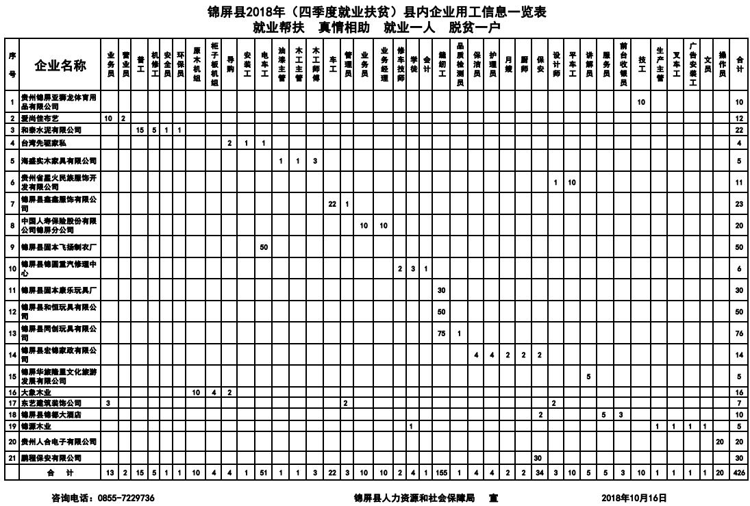 OKA)J0V[_GSIE`AQ96MGT(S.png