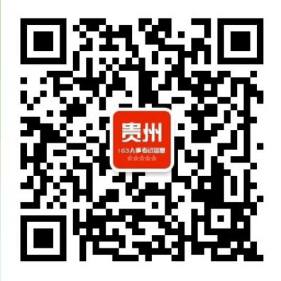 QQ图片20180525122924.png