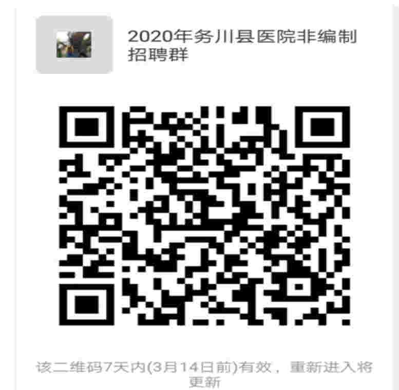 20200307130027_meitu_1.jpg